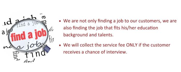 Job-Eng